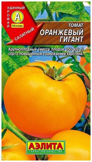 """Семена Томат """"Медовый гигант"""" (стандарт)  Аэлита"""