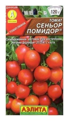 "Семена Томат ""Сеньор помидор"" (стандарт)  Аэлита"