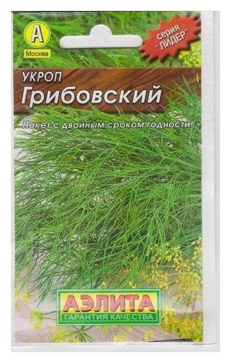 """Семена Укроп """"Грибовский"""" (лидер)  Аэлита"""