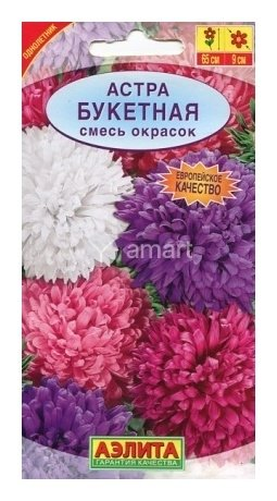 """Семена Астра - смесь окрасок """"Букетная""""  Аэлита"""