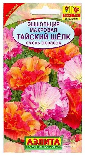 """Семена Эшшольция махровая - смесь окрасок """"Тайский шелк""""  Аэлита"""