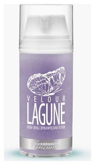 Крем-скраб для лица с вулканическим песком Velour Lagune  Premium