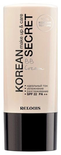 BB крем для лица Make up & Care  Relouis