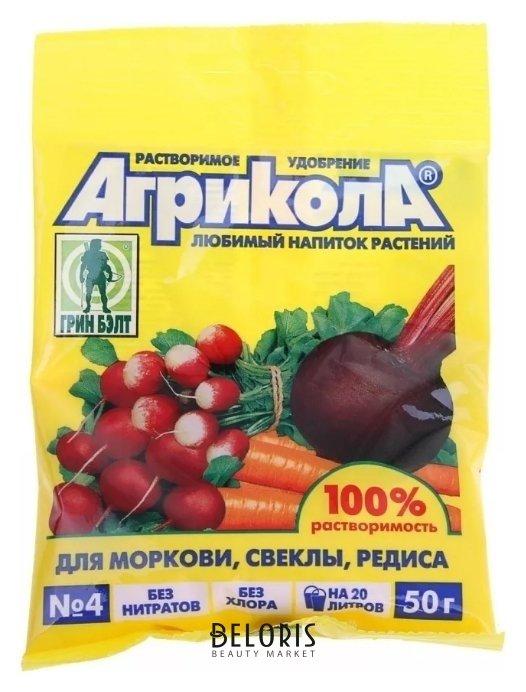 Удобрение для корнеплодов Агрикола №4 Green Belt Агрикола