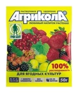 """Удобрение для ягодных культур """"Агрикола №8""""  Green Belt (Грин Бэлт)"""