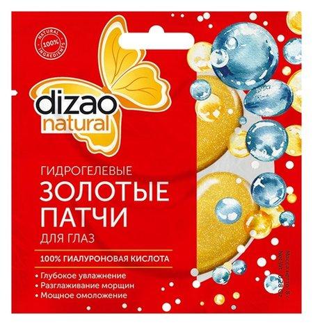 """Золотые патчи для глаз """"100% Гиалуроновая кислота""""  Dizao"""