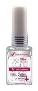 Гель для ногтей лечебный 7в1  Jeanmishel (Жанмишель)