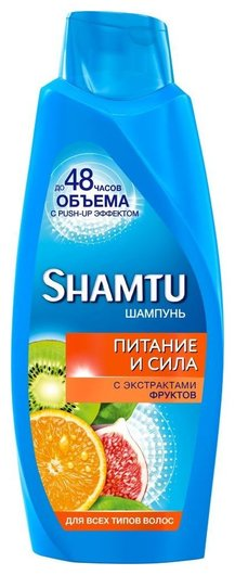 Шампунь с экстрактами фруктов  Shamtu