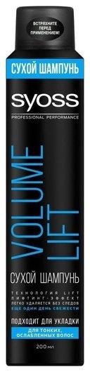 Сухой шампунь для тонких и ослабленных волос Syoss Volume Lift