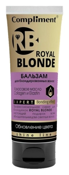 Бальзам для блондированных волос Royal Blonde  Compliment