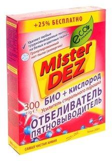 Отбеливатель и пятновыводитель Усилитель стирального порошка БИО + кислород  Mister Dez