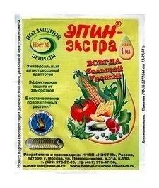 Подкормка для растений Эпин-экстра  НЭСТ М
