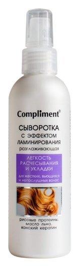 Спрей-сыворотка для волос разглаживающая с эффектом ламинирования  Compliment