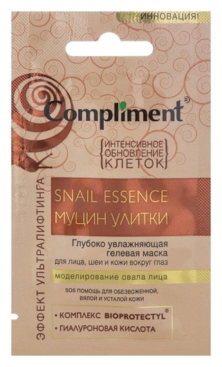 Маска для лица, шеи и кожи вокруг глаз гелевая увлажняющая Муцин улитки  Compliment