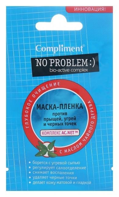 Маска-пленка против прыщей угрей и черных точек  Compliment