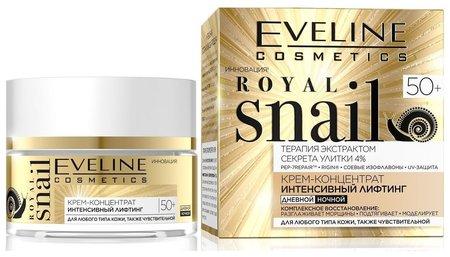 Крем-концентрат интенсивный лифтинг для любого типа кожи 50+  Eveline Cosmetics