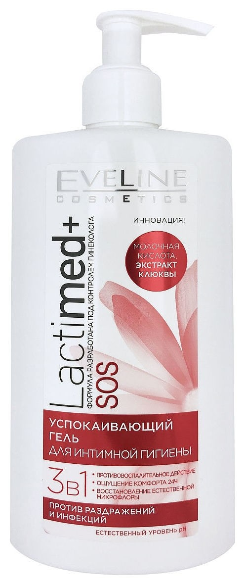 Гель для интимной гигиены успокаивающий  Eveline Cosmetics