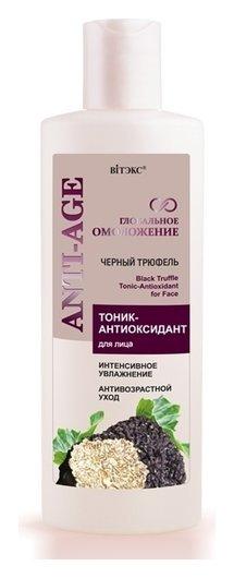 Тоник-антиоксидант для лица Черный трюфель