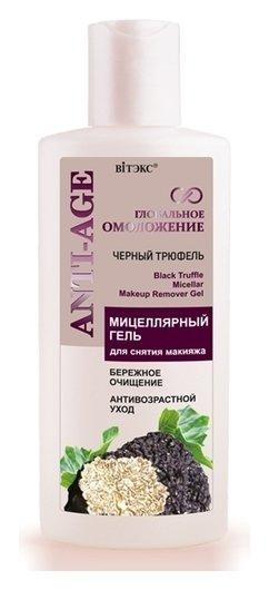 Гель для снятия макияжа мицеллярный Черный Трюфель  Белита - Витекс
