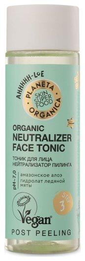 Тоник для лица Нейтрализатор пилинга  Planeta Organica