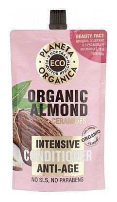 Омолаживающий бальзам  Planeta Organica