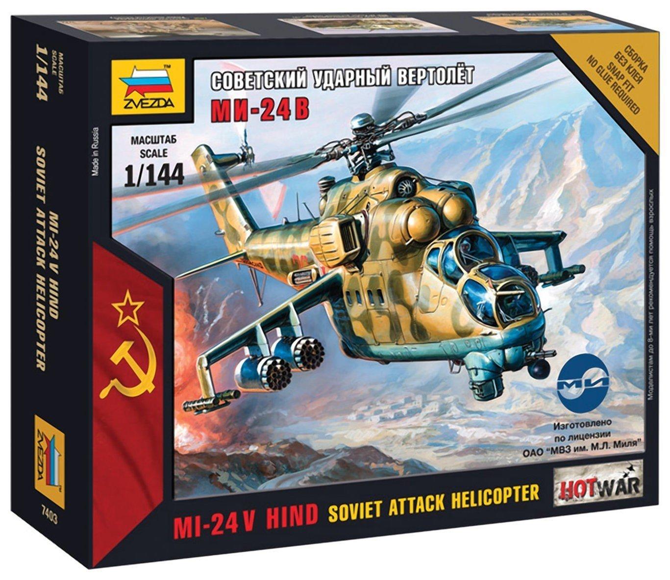 Модель для сборки Советский ударный вертолет Ми-24В  Звезда
