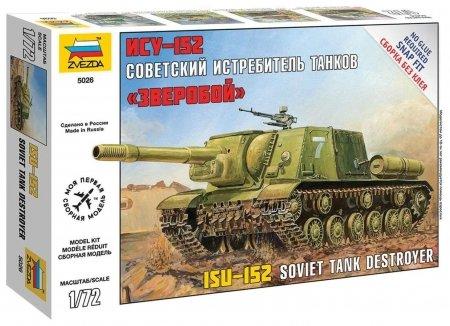 Сборная модель ИСУ-152 Советский истребитель танков Зверобой  Звезда