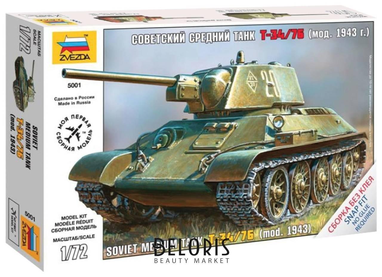 Сборная модель Советский средний танк Т-34/76 образца 1943 Звезда