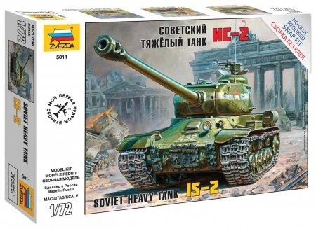Сборная модель Советский тяжёлый танк Ис-2  Звезда