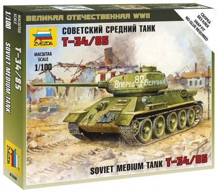 Сборная модель Советский средний танк Т-34/85  Звезда