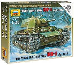 Сборная модель Советский тяжёлый танк КВ-1 образец 1940 г.  Звезда