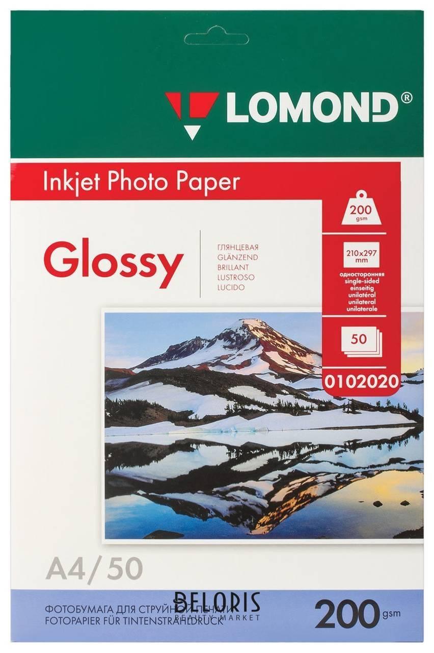 Фотобумага для струйной печати, А4, 200г/м2, 50 л, односторонняя глянцевая Lomond