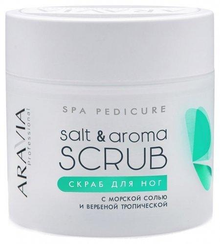 Скраб для ног с морской солью и вербеной тропической Salt & Aroma Scrub  Aravia Professional