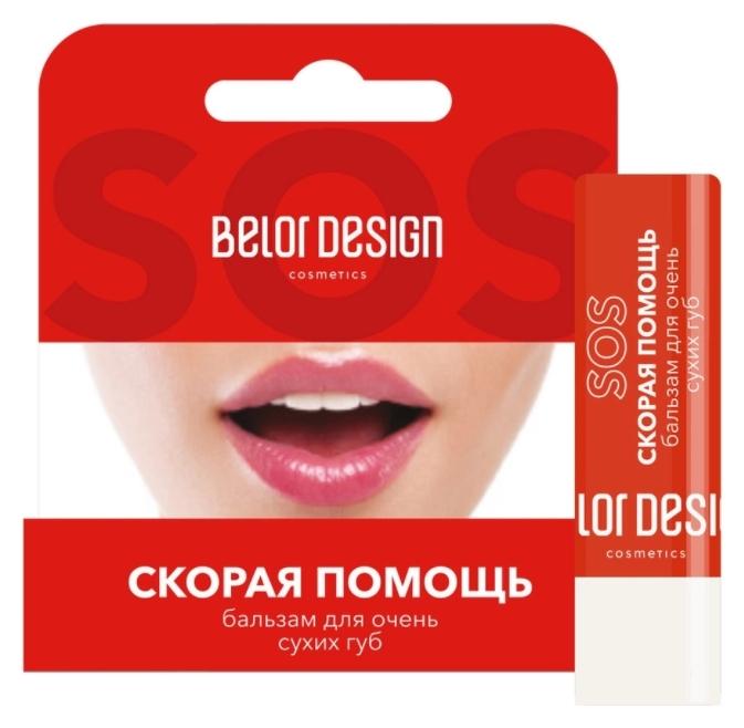 """Бальзам """"Скорая помощь"""" для очень сухих губ  Belor Design"""
