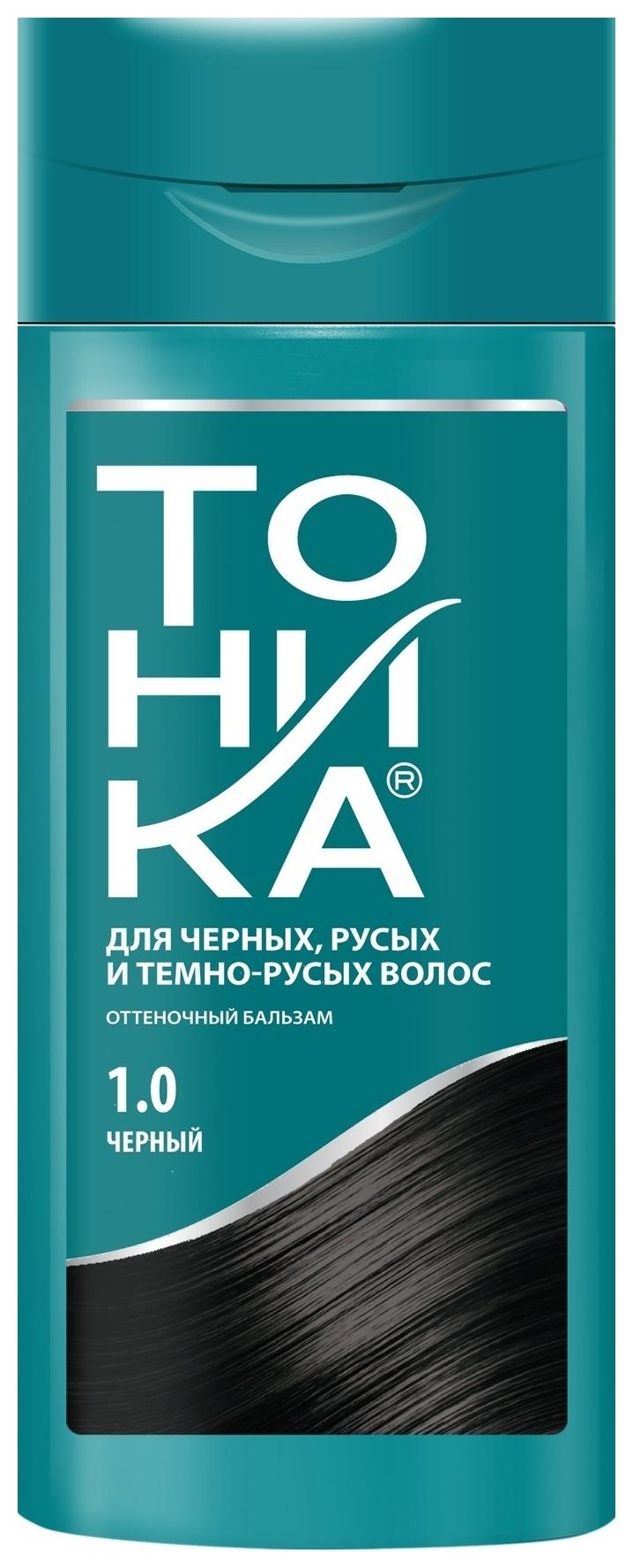Оттеночный бальзам для натуральных волос  Тоника