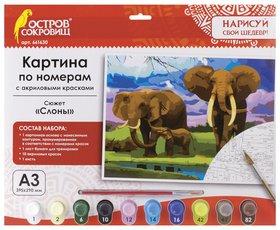 """Картина по номерам """"Слоны"""" А3 с акриловыми красками  Остров сокровищ"""