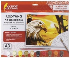 """Картина по номерам """"Орел"""" А3 с акриловыми красками Остров сокровищ"""