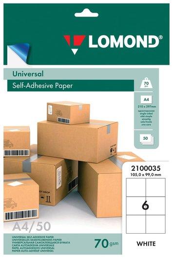 Этикетка самоклеящаяся 105х99 мм, 6 этикеток, белая, 70г/м2, 50 листов  Lomond
