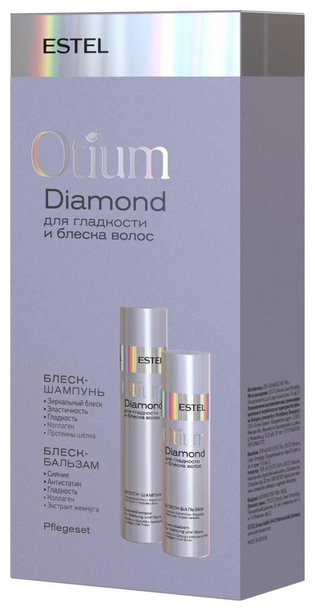 Косметический набор для гладкости и блеска волос DIAMOND  Estel Professional