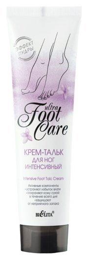 Крем-тальк для ног Интенсивный  Белита - Витекс