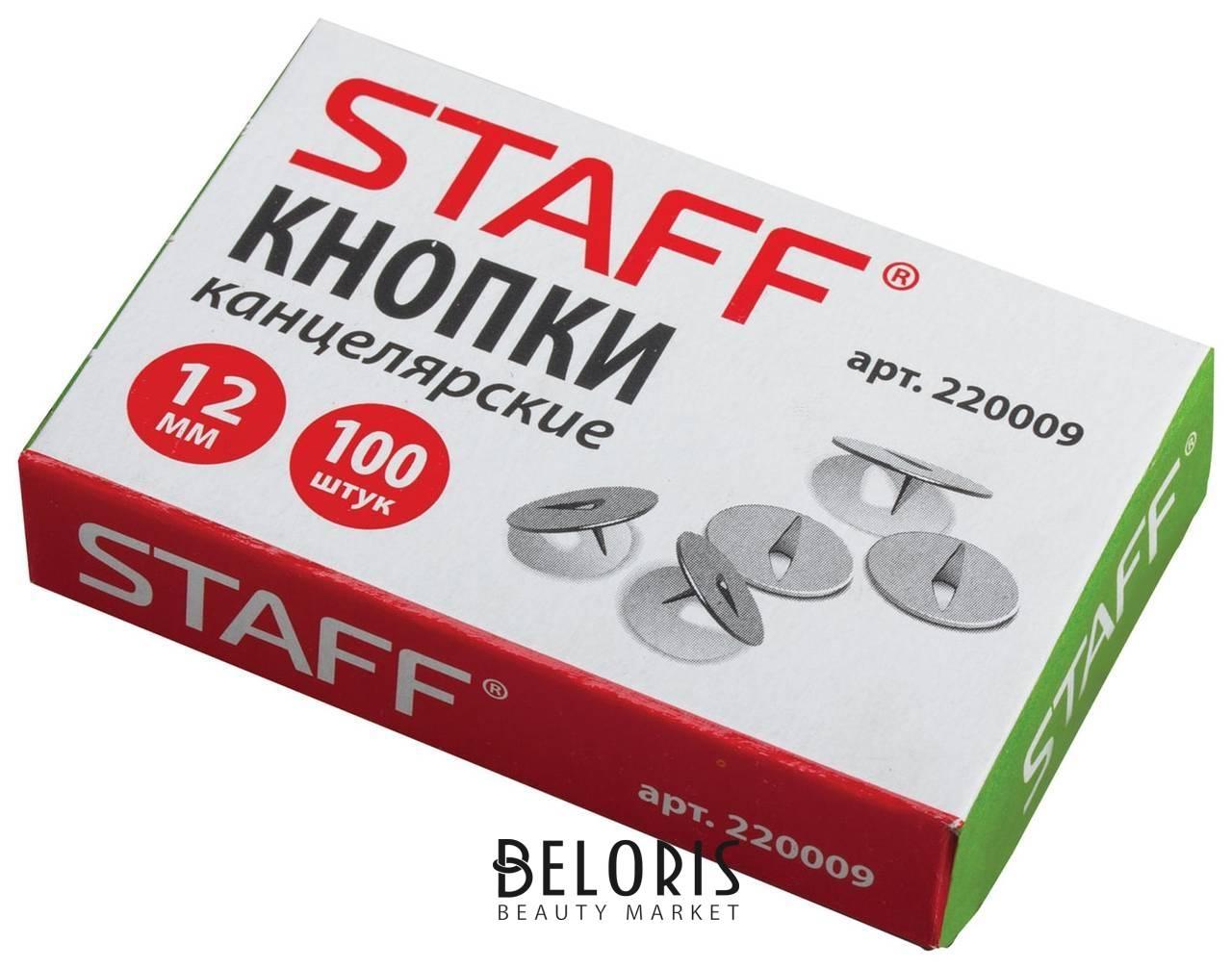 Кнопки канцелярские Staff, 12 мм х 100 шт., в картонной коробке Staff