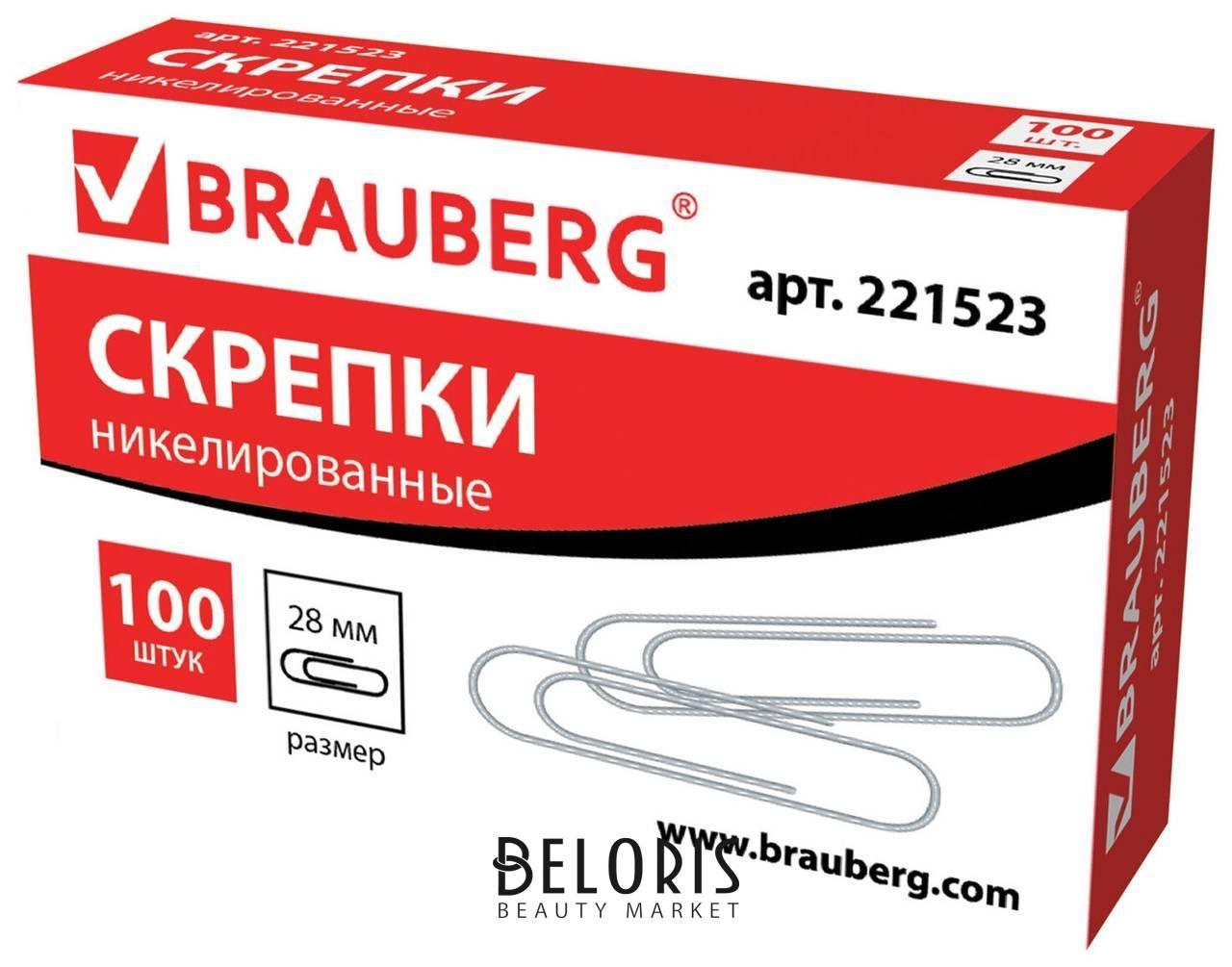 Скрепки Brauberg, 28 мм, никелированные, 100 шт., в картонной коробке Brauberg