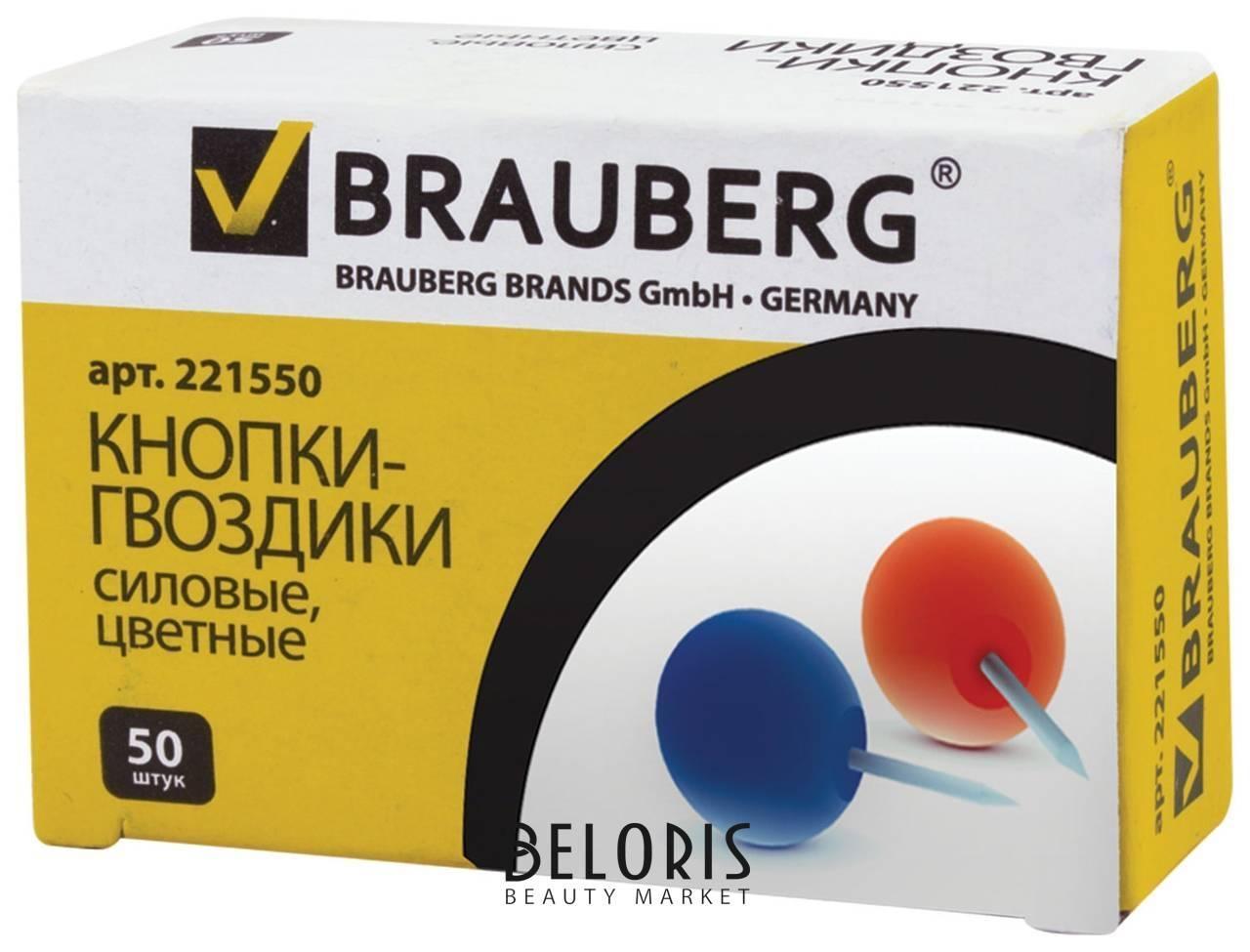 Силовые кнопки-гвоздики Brauberg, цветные (Шарики), 50 шт., в картонной коробке Brauberg