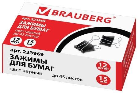 Зажимы для бумаг Brauberg, комплект 12 шт., 15 мм, на 45 листов, черные, картонная коробка  Brauberg