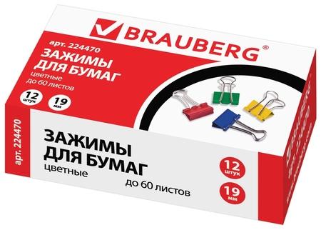 Зажимы для бумаг Brauberg, комплект 12 шт., 19 мм, на 60 листов, цветные, картонная коробка  Brauberg