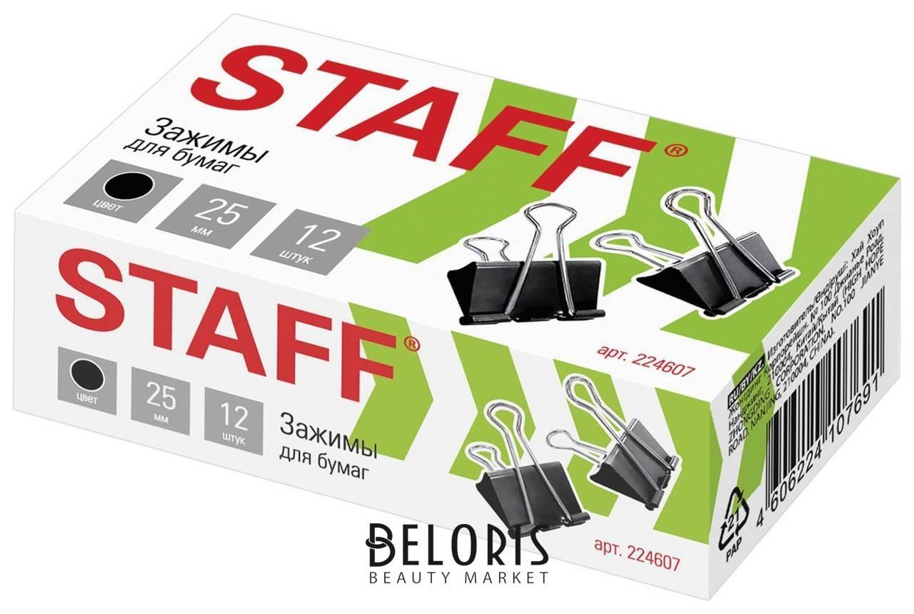 Зажимы для бумаг Staff, комплект 12 шт., 25 мм, на 100 листов, черные, картонная коробка Staff