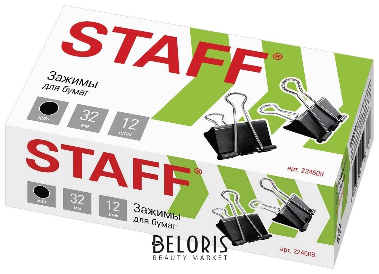 Зажимы для бумаг Staff, комплект 12 шт., 32 мм, на 140 листов, черные, картонная коробка Staff