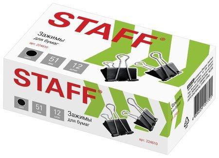 Зажимы для бумаг Staff, комплект 12 шт., 51 мм, на 230 листов, черные, картонная коробка  Staff