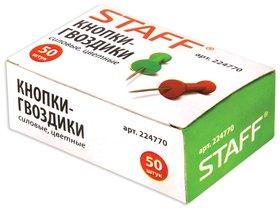 Силовые кнопки-гвоздики Staff, цветные, 50 шт., в картонной коробке  Staff