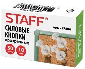 Силовые кнопки-гвоздики прозрачные Staff, 50 шт., в картонной коробке  Staff